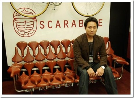 Foto Diseñador en Tokyo